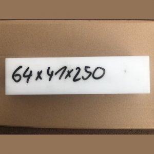 Reststücke Polyamid weiß Vierkant PA6 - 64x41 Länge 250 mm